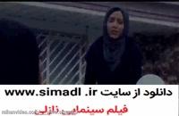 دانلود غیر قانونی نازلی1080 [ایرانی]