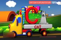 روشهای ساده آموزش زبان انگلیسی به کودکان با شعر