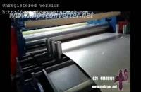 خط تولید ورق گالوانیزه