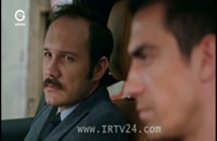 قسمت 83 سریال عشق سیاه و سفید با دوبله فارسی