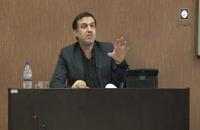 فیلم کارگاه آموزشی آیین دادرسی کاربردی در اقامه دعوا و دفاع