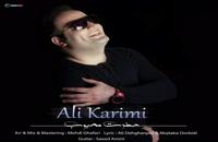 دانلود آهنگ جدید و زیبای علی کریمی با نام حضرت محبوب