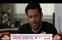 قسمت21بیست و یکم ساخت ایران فصل دوم2 // سریال // دانلود قسمت بیست و یکم 21 ساخت ایران2 فصل دوم