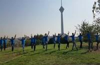 تمرین رقص آذری آیلان در پارک پردیسان تهران