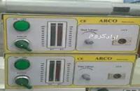 فانتا کروم پاششی/02156571305/ساخت دستگاه کروم پاش آراد کروم/09128053607/فلوک پاششی/