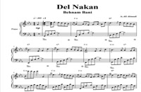 نت آهنگ دل نکن از بهنام بانی برای پیانو با تنظیم علی احمدی