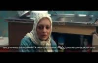 دانلود فیلم کامل بیست و یک روز بعد /لینک درتوضیحات