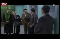 سریال ایرانی (طنز حالت خاص) قسمت اول
