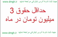شغل پاره وقت اصفهان