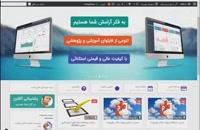 خلاصه کتاب مدیریت بازاریابی دکتر احمد روستا ، داور ونوس ، عبدالحمید ابراهیمی