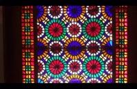 جاذبه ها و اماکن تاریخی و تفریحی جهانشهر یزد
