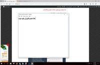 آموزش کسب بیت کوین از سایت فری بیت کوین