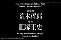 دانلود قسمت 13 فصل 2 سریال Attack On Titan حمله به تایتان | سریال خارجی