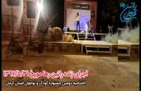 اجرای زنده راتین رها در اختتامیه دومین جشنواره کودک و نوجوان استان کرمان