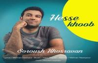 Soroush Khosravan Hesse Khoob
