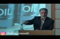دانلود رایگان قاتل اهلی|FULL HD|HQ|HD|4K|1080|720|480|قاتل اهلی|قاتل اهلی