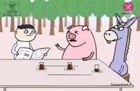 جدیدترین انیمیشن سوریلند -منفعت