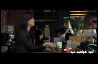 دانلود قسمت 12 دوازدهم سریال ساخت ایران 2 با کیفیت عالی 4K
