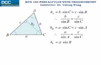 003044 - جبر و مثلثات