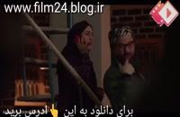 دانلود رایگان سریال گلشیفته/فیلم 24