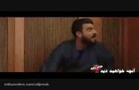 قسمت 20 ساخت ایران 2 / سریال ساخت ایران 2 قسمت 20 / دانلود قسمت بیستم سریال ساخت ایران 2.،
