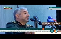 گلایه فرمانده سپاه از برخی کارشکنیها