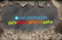 فیلم کامل رئیس بزرگ - بروسلی *دوبله فارسی*