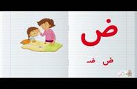 آموزش به کودکان دوساله از0تا 100_09130919448-02128423118.www.118file.com