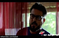 ساخت ایران 15 فصل دوم / سریال ساخت قسمت پانزدهم فصل 2- نماشا