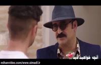 دانلود سریال ساخت ایران 2 قسمت 19   قسمت نوزدهم ساخت ایران ۲