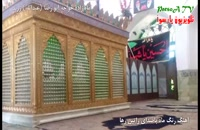 امام زاده خواجه ابو رضای زرند+ أهنگ رنگ ماه از راتین رها