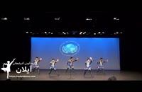 رقص زیبای آذربایجانی در پاریس و کسب جایگاه نخست توسط گروه آیلان از تهران