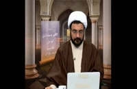 مسلمان بايد به چه مسائلی معرفت داشته باشد؟