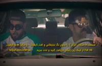 قسمت هجدهم سریال ساخت ایران 2 (کامل) (سریال) | دانلود قسمت 18 ساخت ایران 2 رایگان