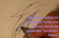 آموزش خیلی حرفه ای نقاشی مو های انیمه