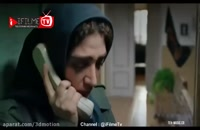 فيلم ايراني بدون تاریخ بدون امضا Bedune-Tarikh-ITYPoster