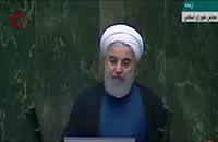 پاسخ روحانی به پیشنهاد مذاکره ترامپ! , www.ipvo.ir