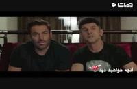 خلاصه 22 قسمت سریال ساخت ایران 2 + دانلود قسمت آخر ساخت ایران 2 + دانلود رایگان
