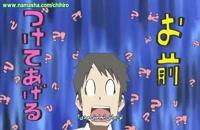انیمه کمدی Nichijou زندگی عادی من قسمت 15 (زیرنویس فارسی)