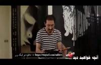 قسمت بیست و یکم ساخت ایران2 (سریال) (کامل) | دانلود قسمت21 ساخت ایران 2 | Full Hd 1080P 21 Online