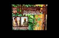فریب نوش : شاعر حسن اسدی شبدیز با دکلمه ی مسعود مهرابی