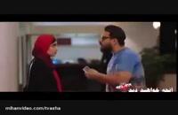 سریال ساخت ایران2 قسمت17| قسمت هفدهم فصل دوم ساخت ایران هفده. - نماشا''