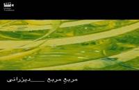 نقاشی خط تابلو نقاشی خط اصل احمد دیزرانی