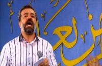 مولودی شاد عید غدیر حاج محمود کریمی  (1)