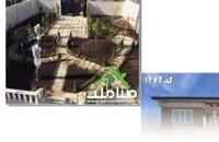 خرید و فروش باغ ویلا خوشنام شهرکی کد 1472