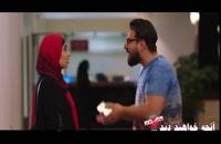 سریال ساخت ایران2 قسمت17| قسمت هفدهم فصل دوم ساخت ایران هفده.،(17) Full HD Online'