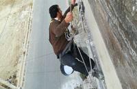 اببندی نمای ساختمان اسیا راپل