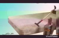 شرکت قالیشویی