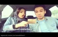 دابسمش های فوق العاده خنده دار محمد ربیعی فر
