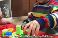 کاردرمانی کودکان در بزرگترین توانبخشی تهران کلینیک توانبخشی مهسا مقدم